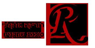 רודיקה אלקלעי